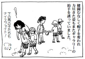 nikki101107_運動会_騎馬戦2-3.jpg