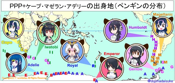 ppp分布図オリフレ付改0521.png