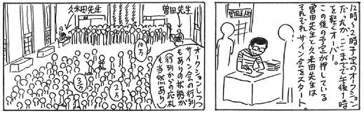110630 コミライ∞_04-1.jpg