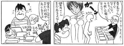 110720 コミライ∞_09-1.jpg