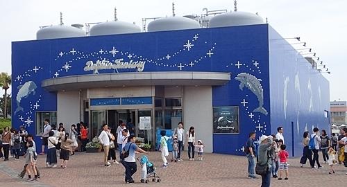 180505 八景島シーパラダイス30 ドルフィンファンタジー外観.JPG