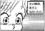 百物語4-p02サムネ