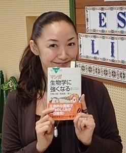 150723_石岡美紀さん0111.JPG