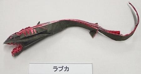 1705五月祭 折紙ラブカ.JPG