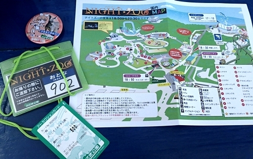 170816_みさき公園ナイトズー_00入場券.JPG