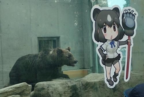 1708東武動物公園-ヒグマ_けもフレ看板.JPG