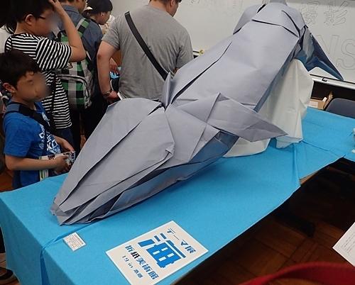 190519 東大五月祭0518_ (9)折紙クジラ.JPG