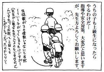 nikki101106_運動会_騎馬戦1-3.jpg