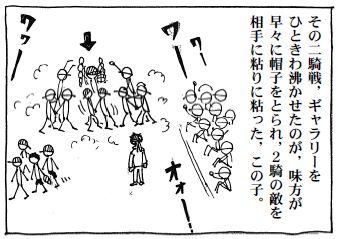 nikki101107_運動会_騎馬戦2-1.jpg