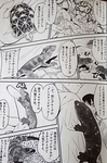 秘密のレプタイルズ1巻カタログ.JPG