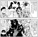 moebio130126_外来生物最悪50-2_480.jpg