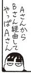 bb_p026_大和田さん檀さん.jpg