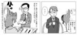 160306ゆうきゆう&松駒05-1.png