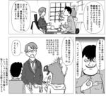 160306ゆうきゆう&松駒05-2.png