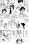 160306ゆうきゆう&松駒06.png