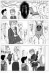 160306ゆうきゆう&松駒07.png