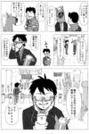 160306ゆうきゆう&松駒08.png