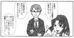 ゆうきゆう&松駒3-1.png