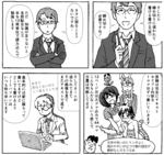 ゆうきゆう&松駒3-2.png