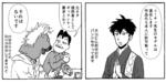ゆうきゆう&松駒4-1.png