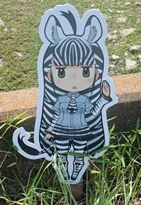 東武動物公園シマウマ看板.JPG