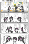 PPPジャッカス2 ジャッカス550px.png