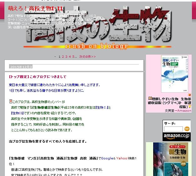 SINGEKI BLOGDSGN_CAPT.jpg