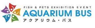 アクアリウムバス_logo.jpg