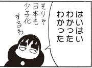 森野コメ151123.jpg