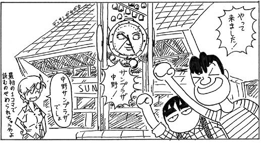 110624 コミライ∞_01-1.jpg