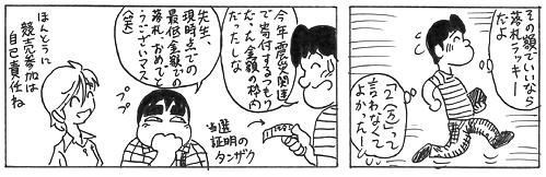 110704 コミライ∞_05-1.jpg
