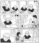 110720 コミライ∞_09-2.jpg
