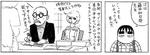 110726 コミライ∞_11-1.jpg