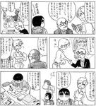 110726 コミライ∞_11-2.jpg