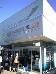 141115_0003_沼津深海水族館.JPG