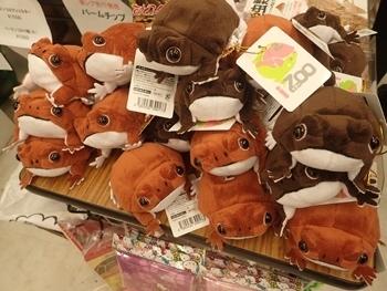 150517 東レプ_IZOOぬいぐるみ.JPG