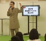 150517東レプ_冨水明.JPG
