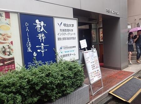 150720 錯覚00.JPG