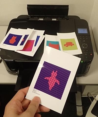150720 錯覚16 動く錯視図形作成システム印刷.JPG