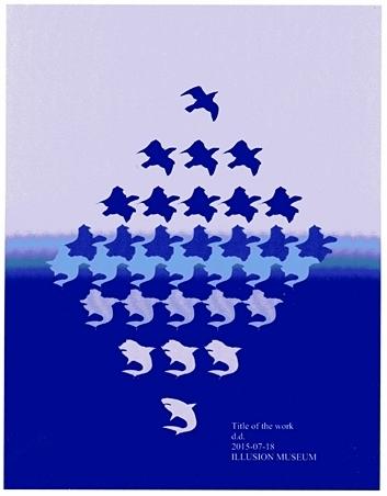 150720 錯覚20 タイリングパターン鮫→鴎.jpg