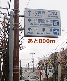 151102 沼津朝徒歩1.JPG