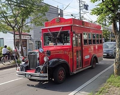 190825 小諸市zoo92_軽井沢0817o (33)バス.JPG