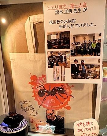 190830 花園教会水_78_0722 (56)坂本洋典先生_五箇先生.JPG