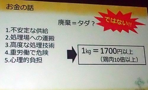191231エンリッチメント大賞017_1207 (176)インパクト賞_スライド_大牟田市動物園_高額.JPG