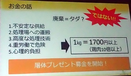 191231エンリッチメント大賞017_1207 (177)インパクト賞_スライド_大牟田市動物園_高額.JPG