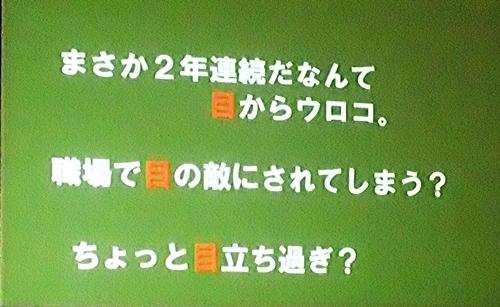 191231エンリッチメント大賞161_1207 (224)スライド_飯田市立動物園.JPG