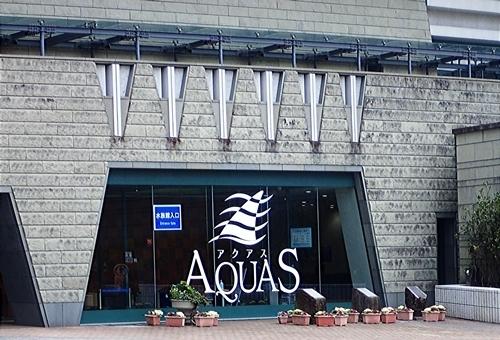 200229 しまねAQUAS_05_0208o (9)入口.JPG