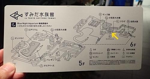 200725_003_すみだ水o (14)新_案内図.JPG