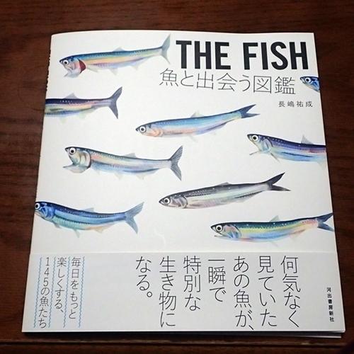 200725_058_TheFish長嶋裕成原画展o画集 (1).JPG
