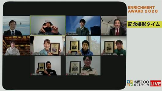 201205エンリッチメント大賞-02_Screenshot_20201205 (14).png